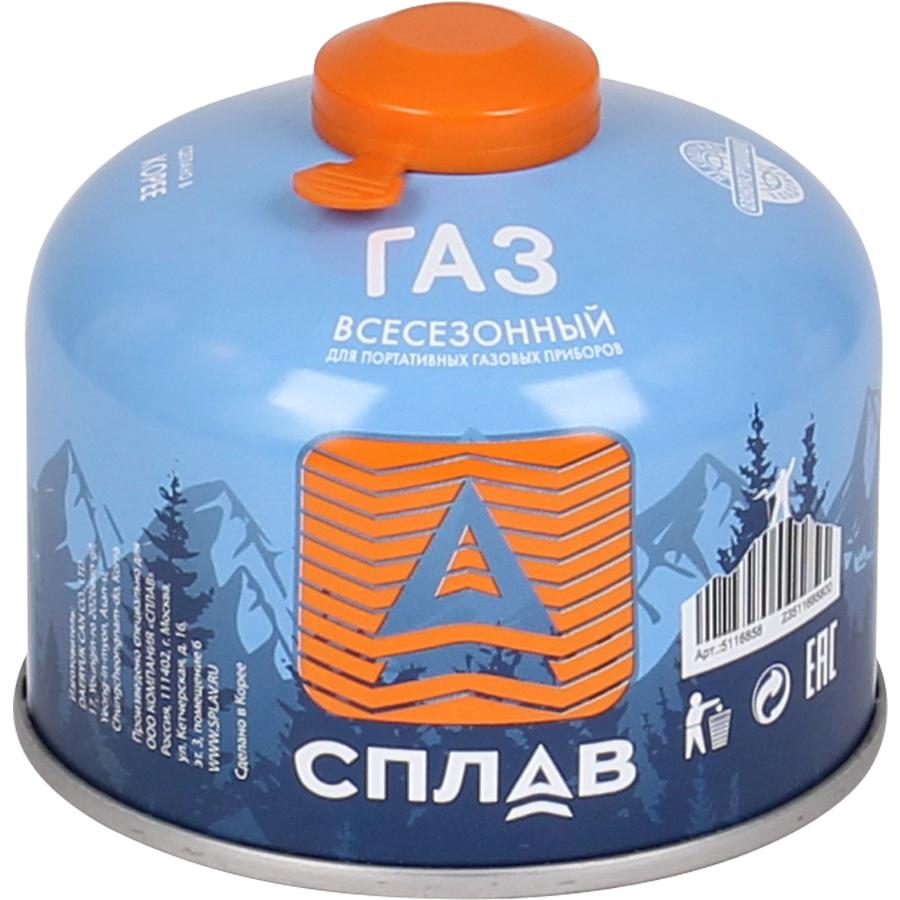 Баллон газовый Сплав резьбовой 230 г