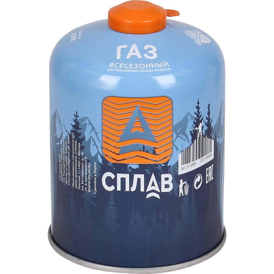 Баллон газовый Сплав резьбовой 450 г